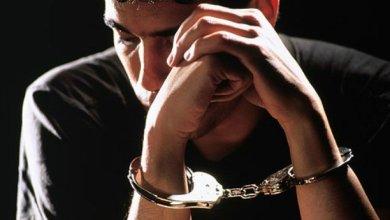 Photo of Redução da maioridade penal: questão irrelevante