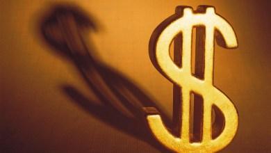Photo of Por que a taxa de juros é tão elevada e a taxa de inflação não cai?