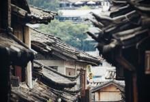 Photo of A bolha imobiliária chinesa