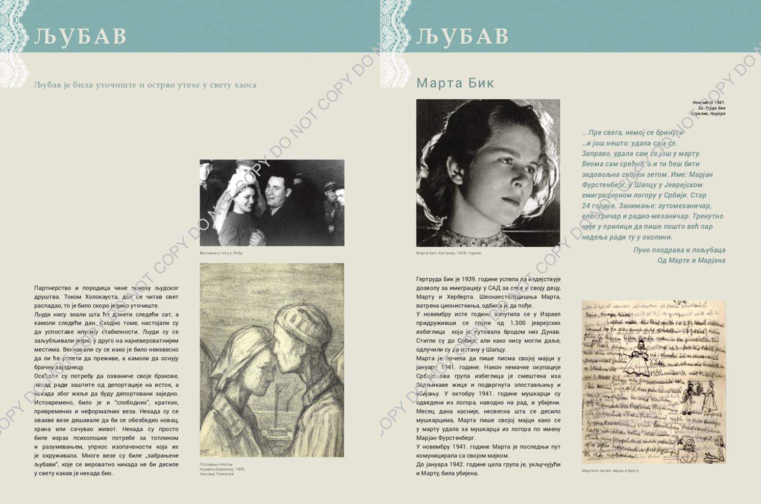 Tračci svetla - Biti žena u Holokaustu - pregled