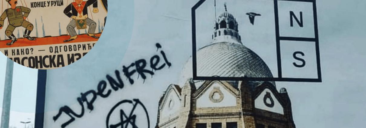 Antisemitism in Serbia