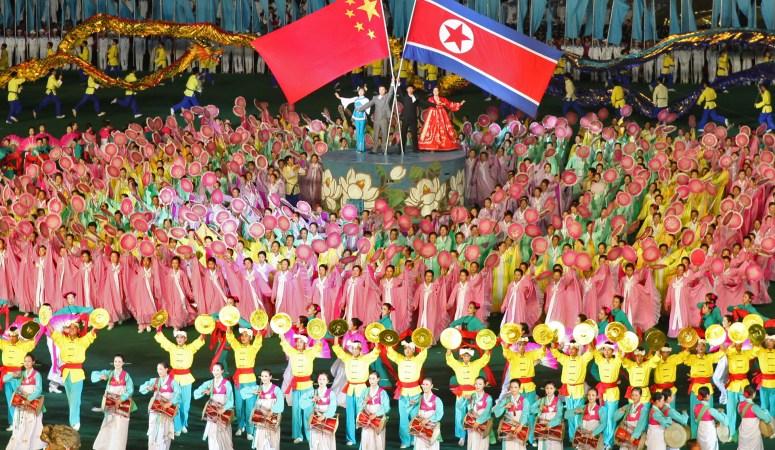 Über Adventures: North Korea
