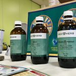 Adapt to life's stressors with Herbal Medicine