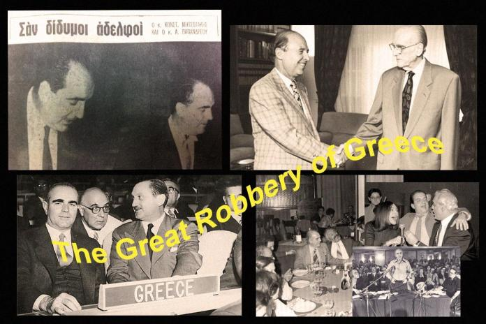 terrapapers.com_pasok H Great Robbery Greece sxozoidis aristera