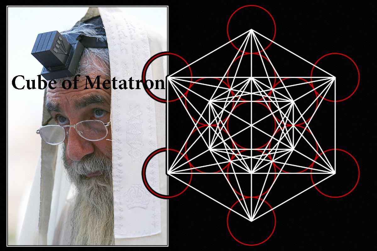 cube of metatron