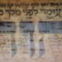 Une histoire de martyrs juifs pendant les Croisades