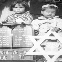 A la redécouverte du judaïsme chinois ancien