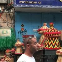 Le Shouk de Jérusalem, une ambiance, une nouvelle vie