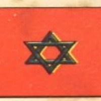 Le mystérieux drapeau du Maroc oublié