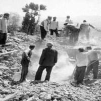Quand l'Iran demandait de l'aide à Israël