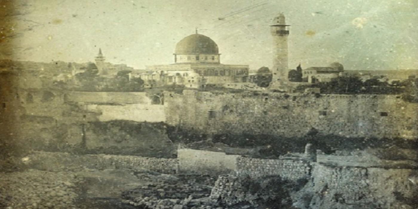 Jérusalem au XIXe siècle – 4ème partie et fin