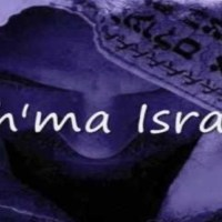 Sh'ma Israël: Vayigach - Deutéronome 6:4 : Écoute Israël, YHWH, notre D.ieu, est UN