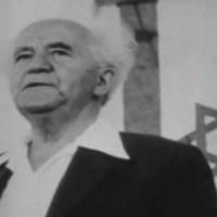 Histoire des juifs en Nouvelle Zélande 29 – Sionisme