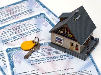 Восстановление документов на недвижимость в Москве и Московской области | 8 (800) 444-64-58