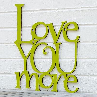 Love You More Wall Art