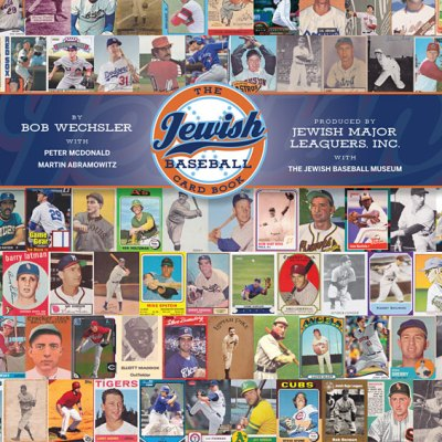 The Jewish Major Leaguers