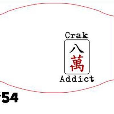 Crak Addict Face Mask