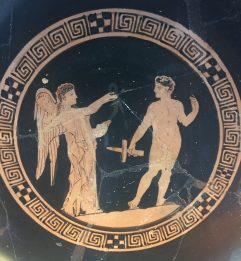 Etruscan bowl
