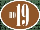 no 19
