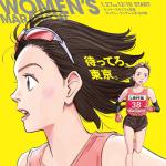 osakawomanmarathon-1