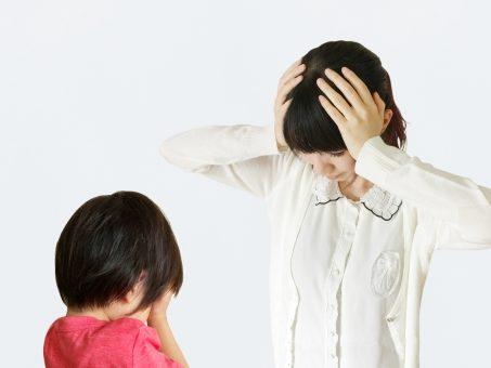 怒らない子育ては難しい