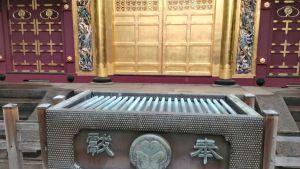 上野東照宮のお賽銭箱