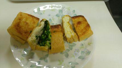 栃尾の油揚げチーズとネギ