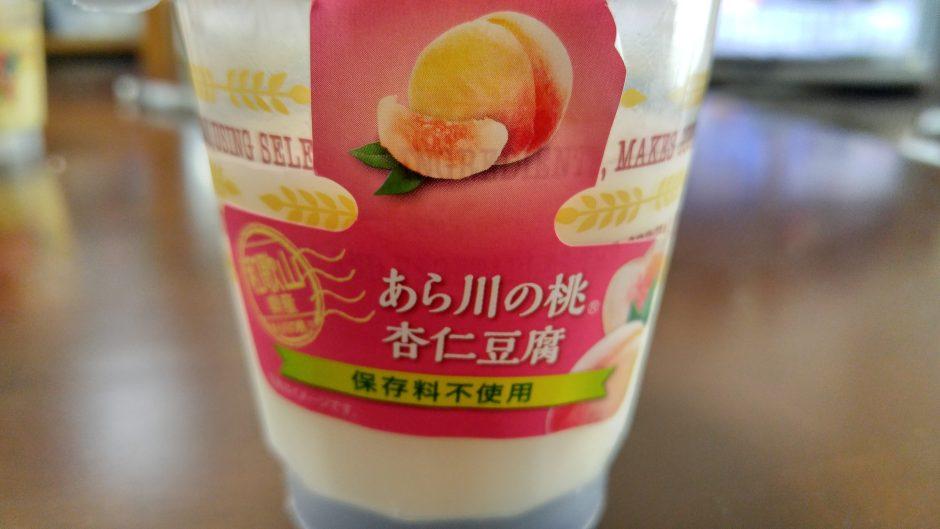 あら川の桃杏仁豆腐