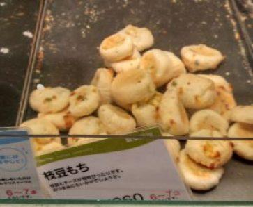 ミニワン限定枝豆もち