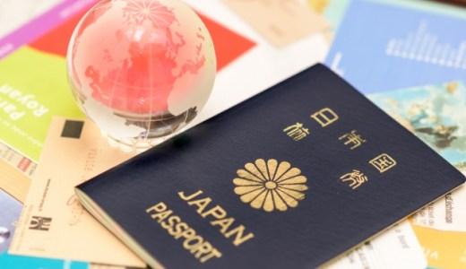 お金をかけずに英会話の勉強なら、やっぱり「NHKゴガク」でしょ!