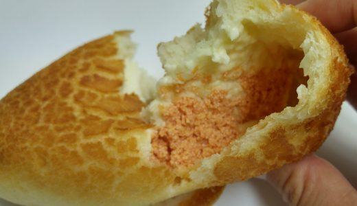 焼きたてパン「明太フォンデュ」にはワインがお似合い!?