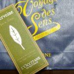 ロクシタンの「幸運のハーブ」ヴァーベナで爽やかな香りを楽しもう!