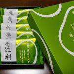 辻利の宇治抹茶チョコでコーティング「京茶ラスク」は絶品!