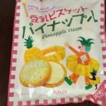 豆乳ビスケットパイナップル