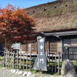 レンタカーで気軽に行く、松本~高山、白川郷の旅その2