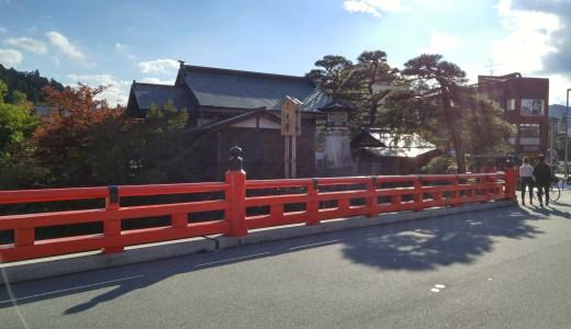 レンタカーで気軽に行く、松本~高山、白川郷の旅その3