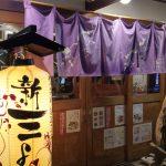 レンタカーで気楽に行く、松本~高山、白川郷の旅その4