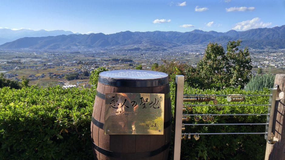 勝沼ぶどう郷ワインの丘