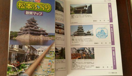レンタカーで気楽に行く、松本~高山、白川郷の旅その5