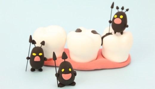 歯磨きは起きてすぐ?それとも朝食後、どっちが正解なの?