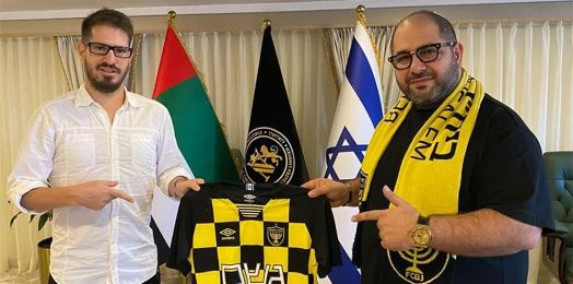 Equipo de futbol israelí despierta interés en miembro de la familia real de Emiratos