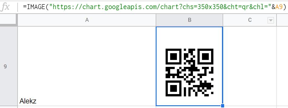 Un código QR puede contener cualquier texto