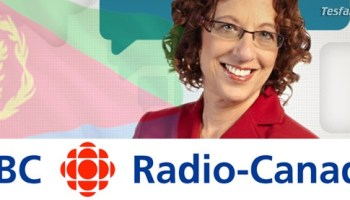 CBC's Ombudsman Esther Enkin's decision today on the review appeal acknowledges that CBC article on Eritrea lacks balance and states it would have been better served if CBC had found a way to reach organizations like CECCO to provide some Eritrean response.
