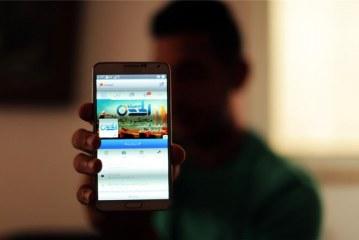 Facebook-u bllokon profilet e gazetarëve palestinezë