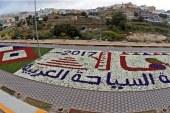 Abha, qyteti arab i zbukuruar nga 800.000 lule