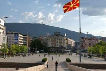Ngushëlluese për Shqipërinë: Maqedonia rezulton me standardin më të ulët jetësor në rajon