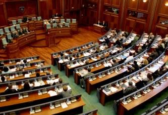 Të lindur me këmishë: përveç pagave të majme, këta deputetë kosovarë marrin edhe pensione nga shteti