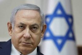 Netanjahu falenderoi Trump: Golan do të jetë gjithmonë në duart tona
