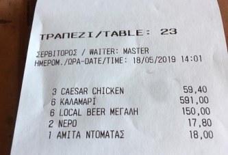 Fatura e kripur, amerikani denoncon restorantin grek ne Tripadvisor