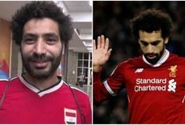Kopja e Salah, në hall nga fama